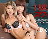 Caribbeancom – Marica and Gina – 1080HD